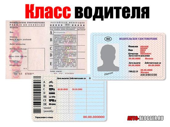Журнал предрейсового инструктажа водителей
