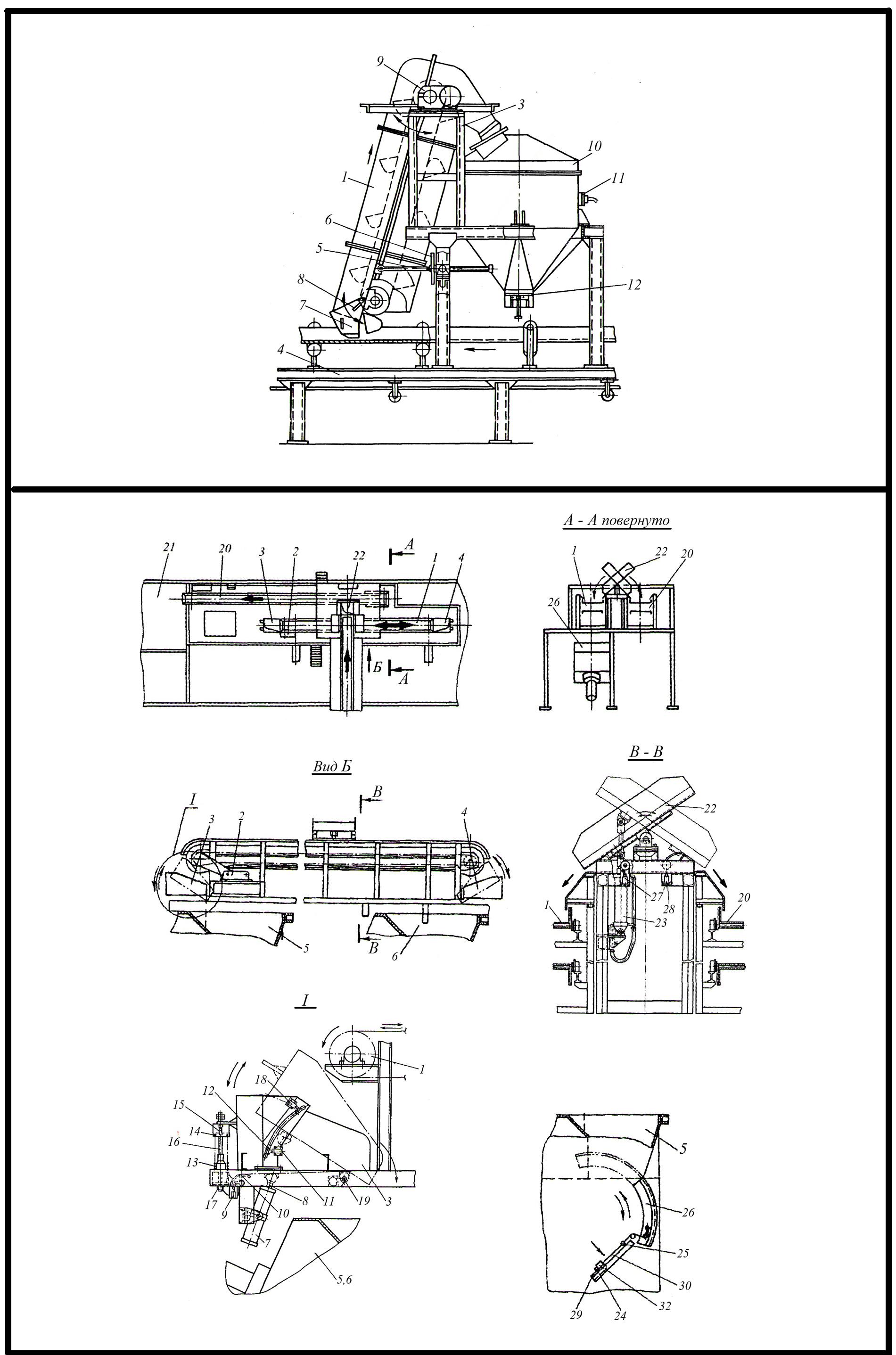 Фундамент ленточного конвейера конвейер федоровское